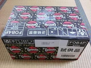CIMG4503.JPG